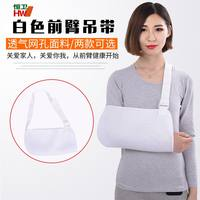 Triangle towel upper limb fixed mesh suspension arm forearm medical sling comfort fixation with dislocation fracture children