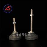 Алюминиевые материалы Артикул 536443622997