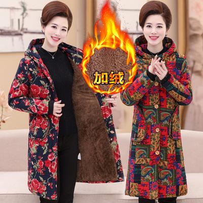 中年人妈妈冬装外套中老年女装棉衣中长款加绒洋气奶奶棉服袄新款