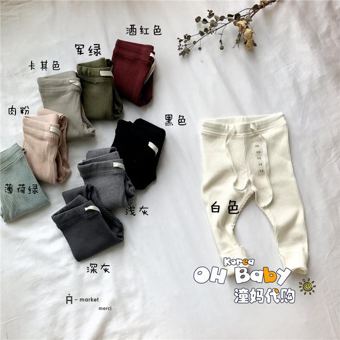 韩国进口童装amarket儿童坑条打底裤宝宝百搭竖条打底裤