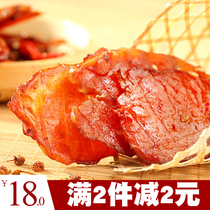 蒸碗冷藏东坡肉梅菜扣肉干特产熟食扣肉梅菜干扣肉430g梅菜扣肉