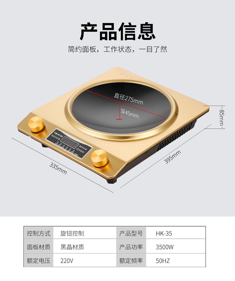 正品电磁炉家用特价智能大功率爆炒3500w商用猛火凹型灶新款特价
