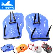 yingfa 英发 划水掌 手蹼提高游泳技术 划臂训练 游泳训练装备