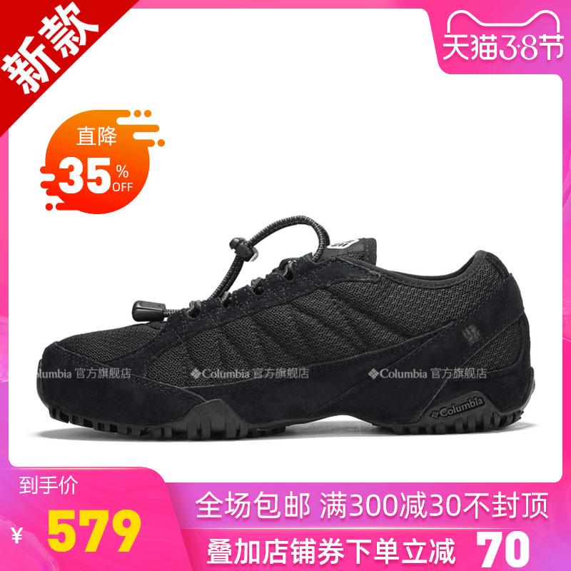 哥伦比亚2020春夏新品户外女鞋透气牛皮缓震耐磨登山徒步鞋DL1195