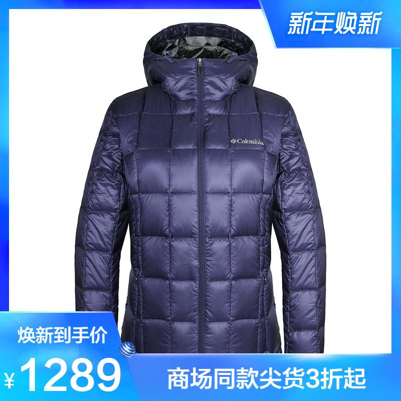 哥伦比亚2018秋冬新品户外女装700蓬保暖热能反射羽绒服PL5264