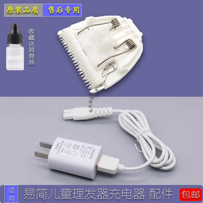 Машинки для стрижки волос Артикул 598885057753