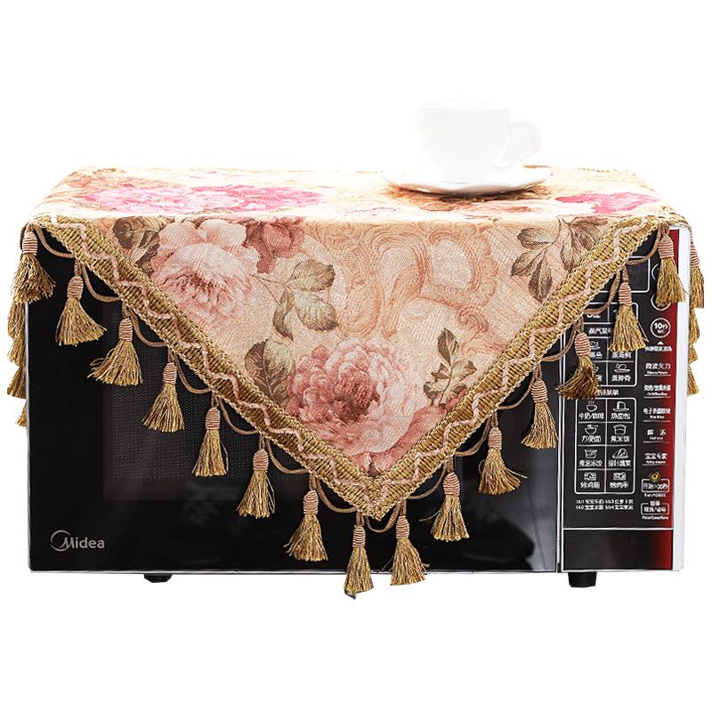 微波炉盖巾欧式小桌布冰箱洗衣机防尘罩布家用方圆桌子布台布盖布