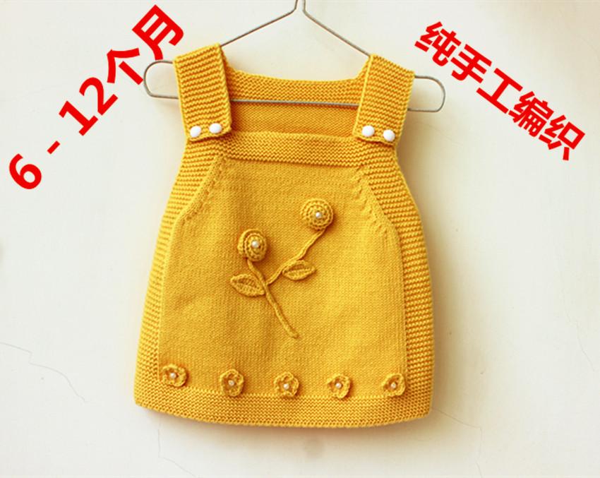 纯羊毛手工编织