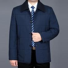 中老年男装 棉袄 休闲外套宽松薄棉服爸爸装 棉衣薄款 秋冬季中年男士