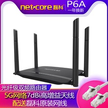 Leike Power 6a Wireless Router 5g Dual Frequency 1200m Gigabit Wireless Wifi Oil Leakage Family Optical Fiber Large Household Wall Crossing King Intelligent Management Large Household with 50 Machines