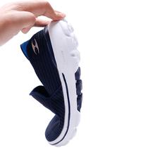 户外男女情侣休闲鞋机能潮流运动鞋袜子式包裹鞋艾德克EDCO