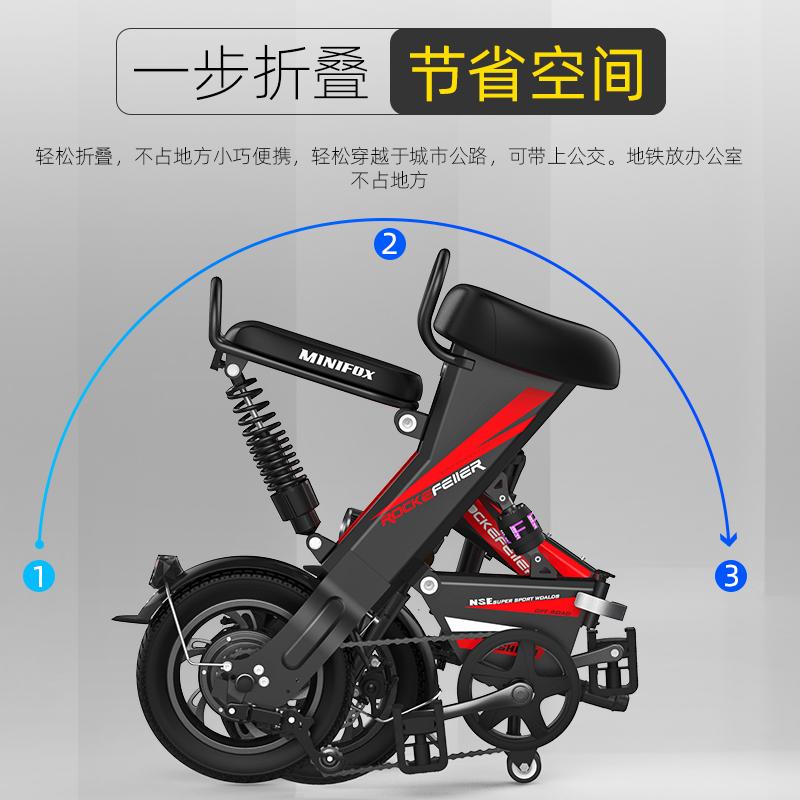 洛克菲勒折叠电动自行车小型成人电瓶车男女迷你电动车锂电代驾车