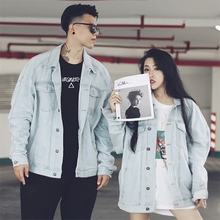 Hiphop hip-hop couple jeans jacket, hip-hop national trend jacket, hip-hop jacket, relaxed jacket, BF light-colored jacket