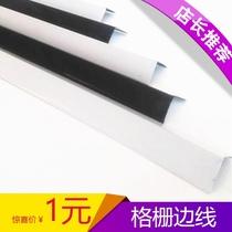方通配件鋁梁線龍骨線陰角線陽角鋁邊角集成吊頂收邊條
