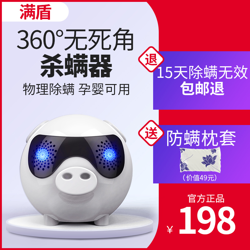 Роботы-пылесосы Артикул 594404237030