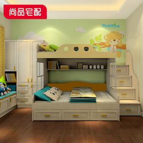 尚品宅配儿童房上下床榻榻米成套家具定制多功能整体衣柜书柜定制