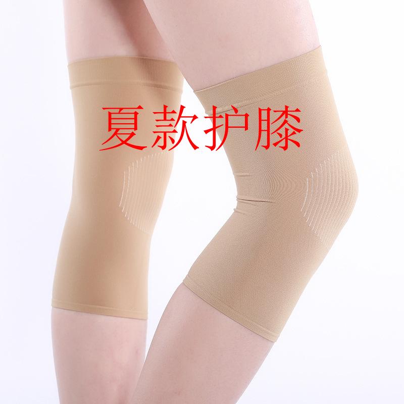 男女夏款薄护膝保暖磨毛无痕透气办公室防空调冷气bb防护膝盖