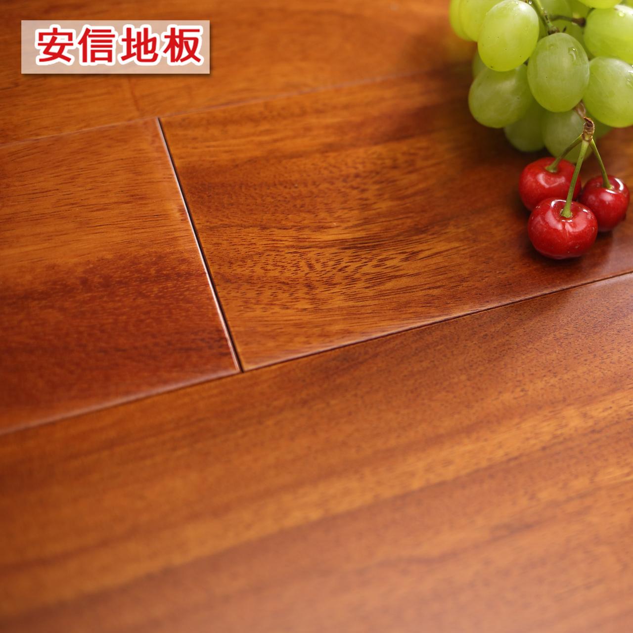 安信 实木地暖地板