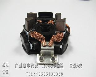 凯美瑞 卡罗拉 皇冠 锐志 花冠 汉兰达起动机碳刷 启动马达碳刷