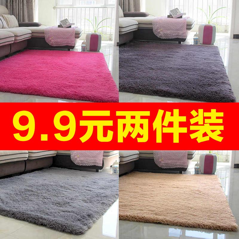 茶几垫地毯