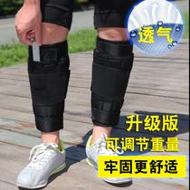 绑腿负重男女成人训练学生跑步设备隐形铅块重量可调节沙袋绑腿