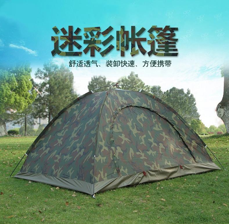 冬季野营帐篷
