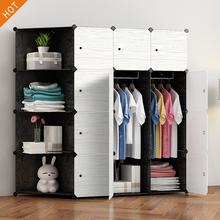 简易衣柜简约现代经济型宿舍组装塑料衣橱卧室实木板式出租房用的