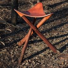 家用家具榆木守韭碓三角凳子椅子复古便携式户外真皮牛皮折叠