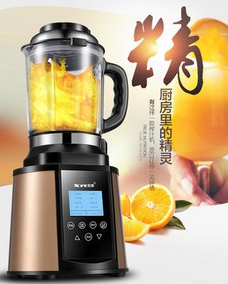 智能果汁机