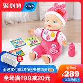 VTech伟易达littlelove智能对话娃娃智能娃娃女孩玩具仿真