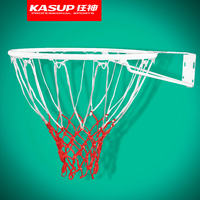 Mad God basketball net Bold professional game Nets long net bag nets standard basketball box net basket net