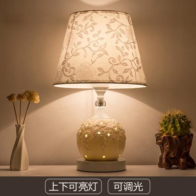 台灯卧室床头灯温馨哪个品牌好