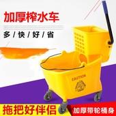 物业柞水加大榨水车拖把盆清洗车拖把桶墩布桶保洁手推车挤水车