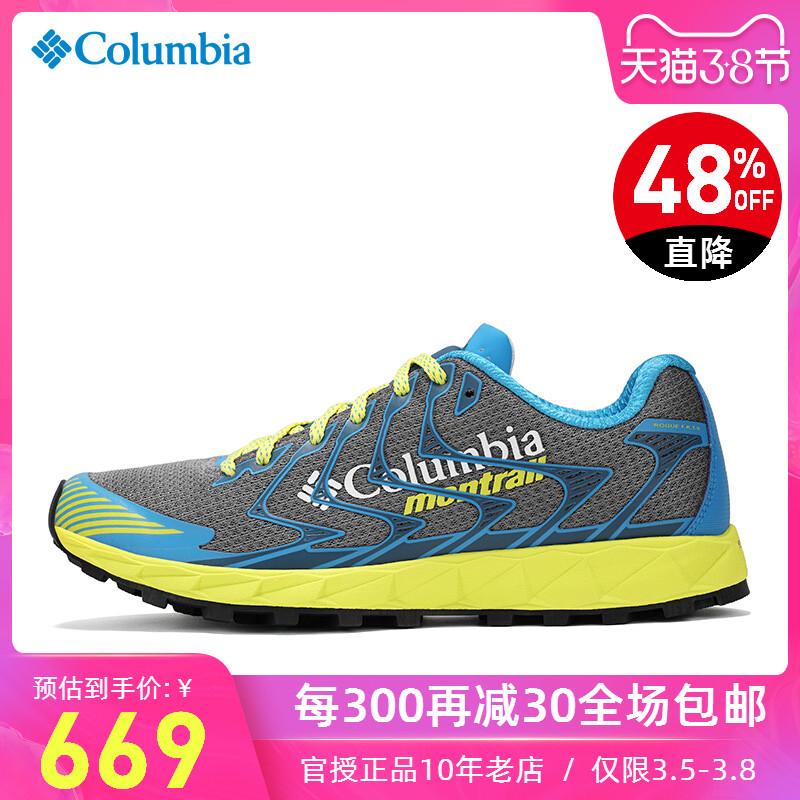 秋冬哥伦比亚户外男鞋透气防滑徒步鞋越野跑鞋DM1228