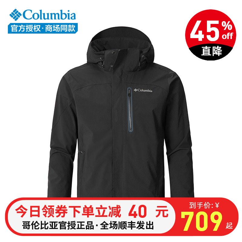 哥伦比亚单层冲锋衣男装城市户外运动防水透气硬壳夹克外套PM4925