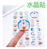 Genuine A dream crystal sticker drop glue sticker ding-dong cat decorative sticker scallop sticker cartoon sticker paper