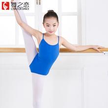 舞之恋女童舞蹈服装体操服夏新款儿童吊带连体练功服纯棉芭蕾舞服