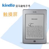 电子书电纸书阅读器语音朗读MP3 亚马逊new触摸Kindle墨水屏touch