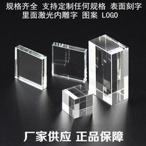 K9 Artificial Crystal Square Crystal Square custom Crystal base glass base can be engraved logo engraving