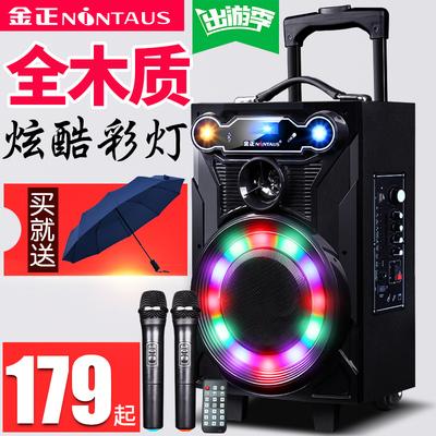 金正N88广场舞音响音箱户外便携式拉杆移动音响大功率蓝牙播放器哪里便宜