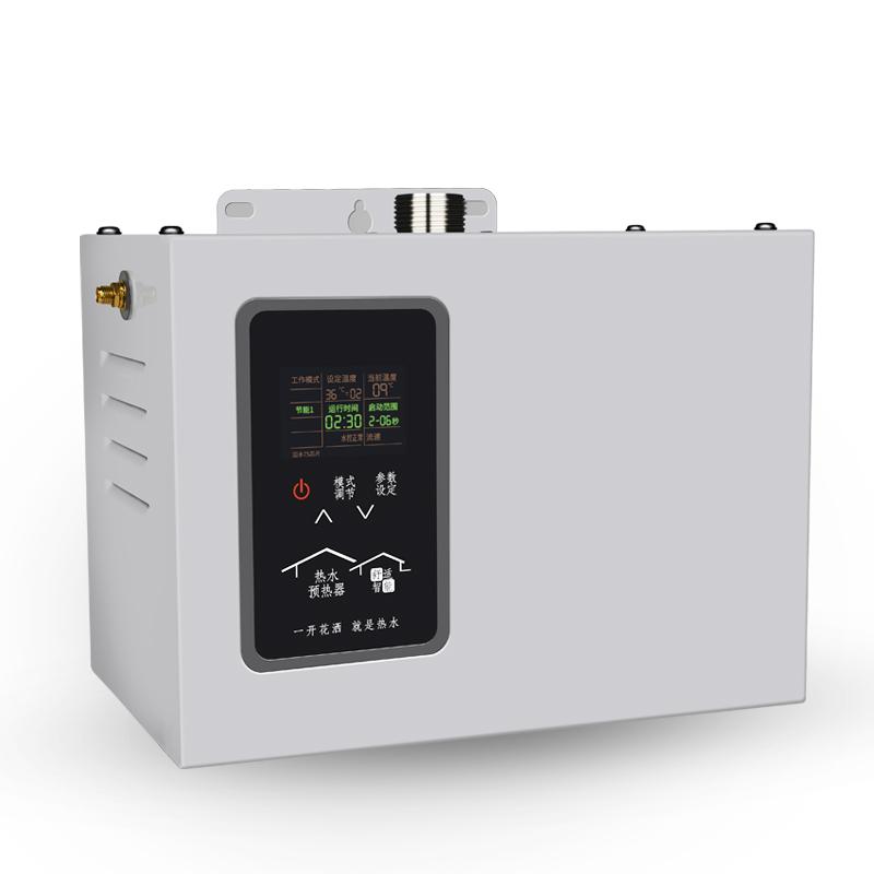 认准回水牌智能热水循环HS-TS6触摸彩屏热水器伴侣恒温全国包安装