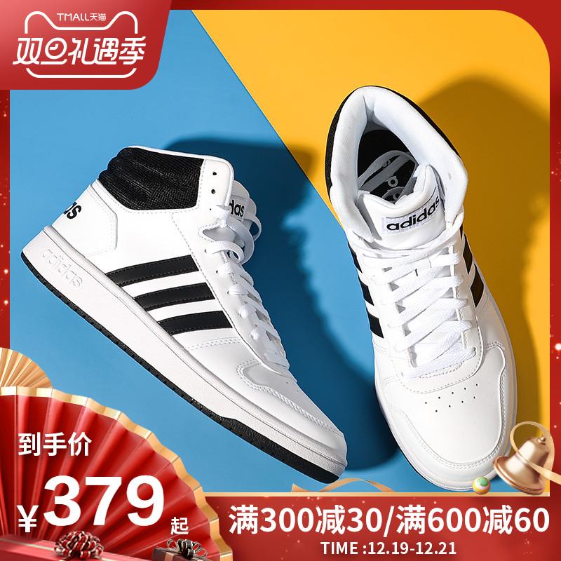 阿迪达斯男鞋2019年新款冬季高帮板鞋NEO运动鞋皮质小白鞋BB7208