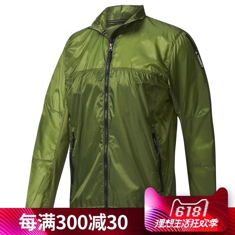 正品阿迪达斯2017春季新款男子户外运动防风梭织外套夹克 AZ2282