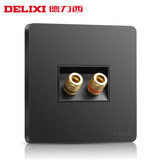 Delixi switch socket gray black borderless large panel two audio wall panel switch panel