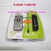 LINUX RTL2832U SDR WINDOWS DVB USB 工厂FM R820T支持 DAB
