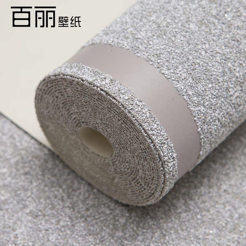 仿石材浅灰色喷砂加厚墙纸纯色现代简约横条纹客厅电视背景墙壁纸