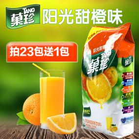 亿滋1000g 阳光甜橙味冲饮 饮料粉速溶果汁粉味 亿滋菓珍