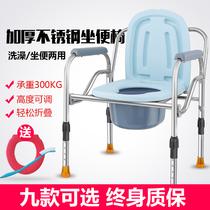 坐便椅子家用厕所防滑可坐椅便盆凳子加固折叠老年人老人上折叠