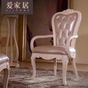 爱家居 欧式实木真皮扶手椅子餐厅法式简约时尚白色餐椅书椅QA59