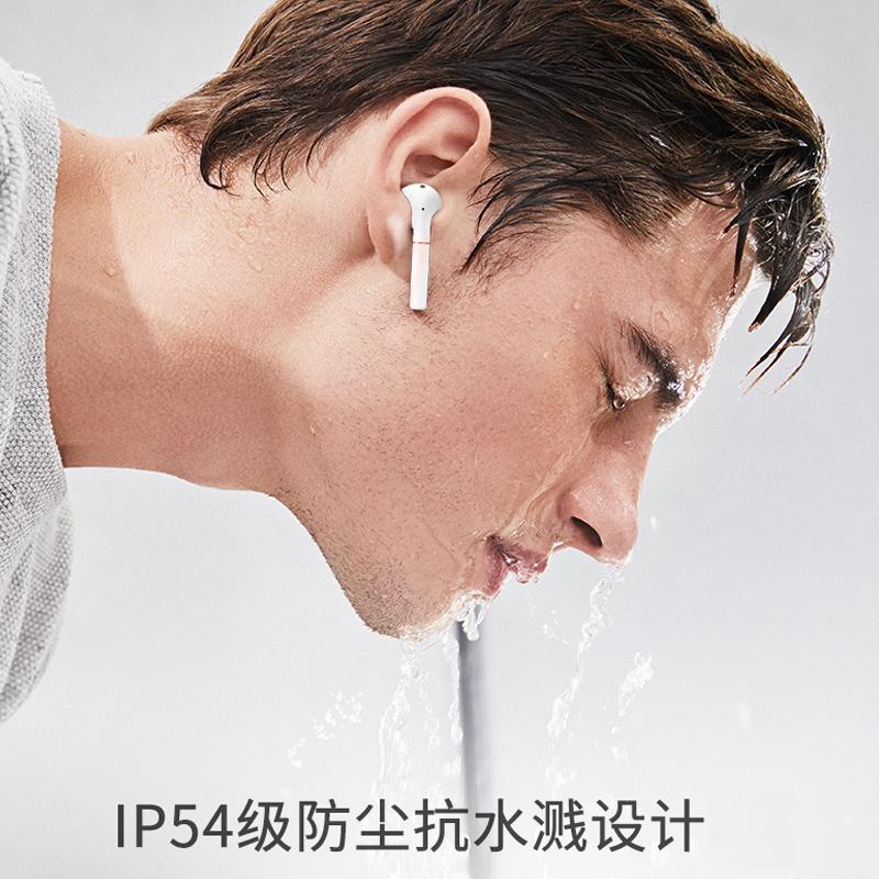 【6期免息】华为FreeBuds2真无线蓝牙耳机双耳音乐开车耳塞入耳式跑步mate20proP30降噪安卓苹果通用原装正品